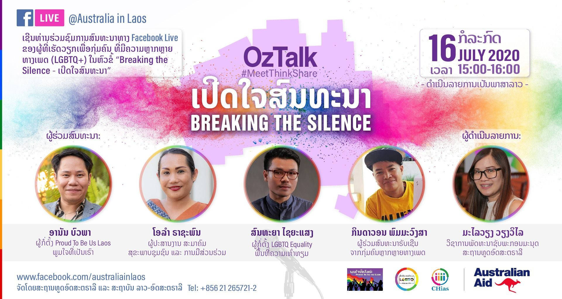 OzTalk: Breaking the Silence – Open Hearts and Minds