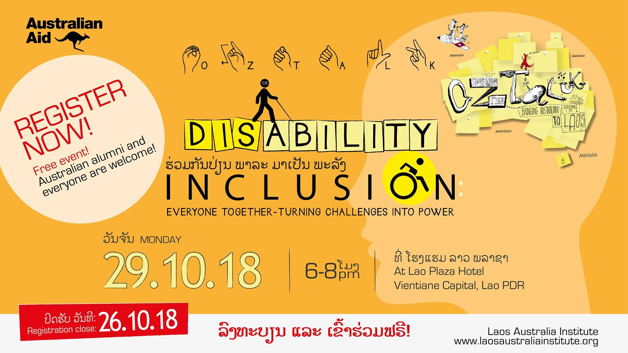 Let's Talk Disability Inclusion!! #MeetThinkShare
