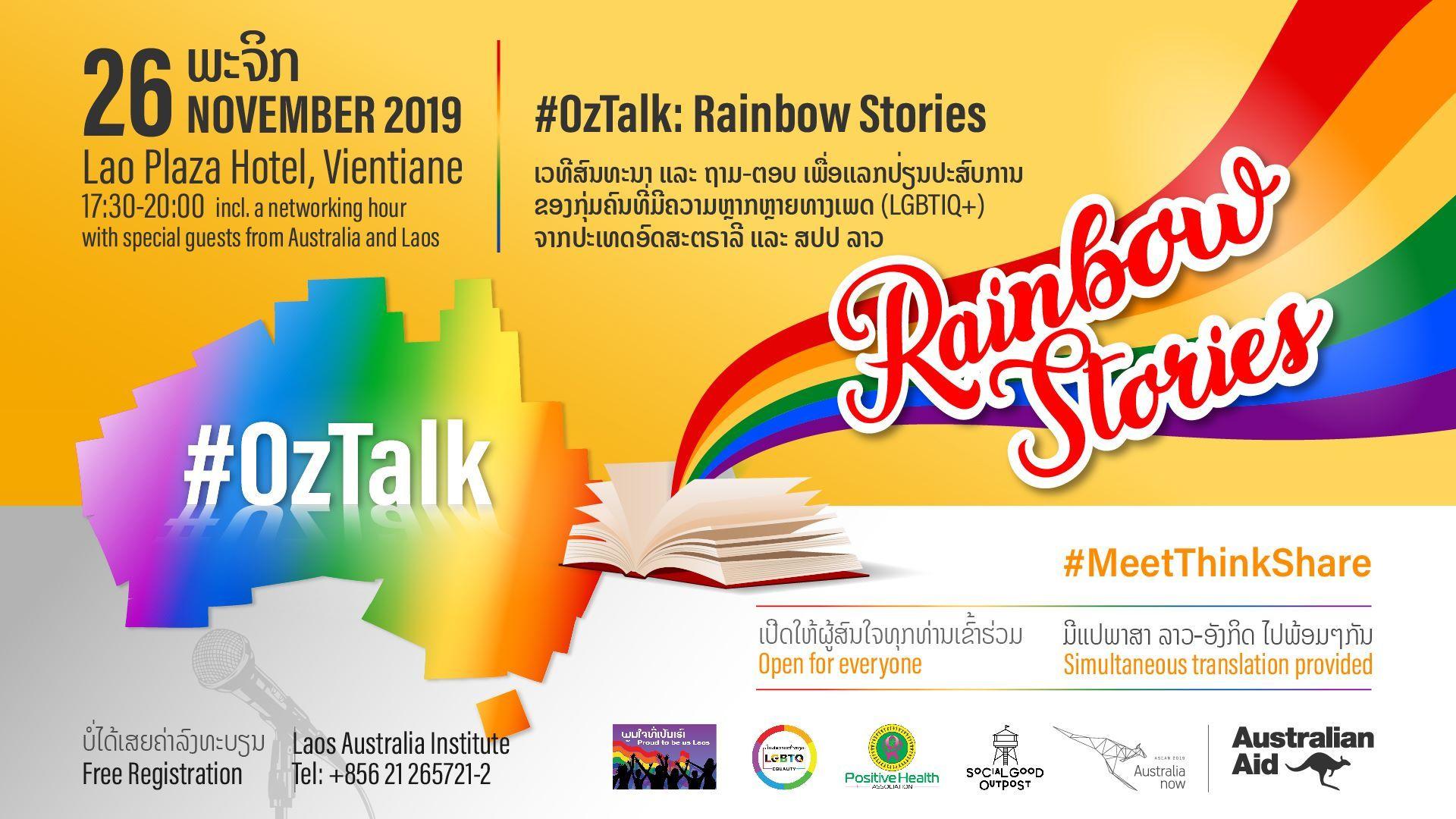OzTalk: Rainbow Stories