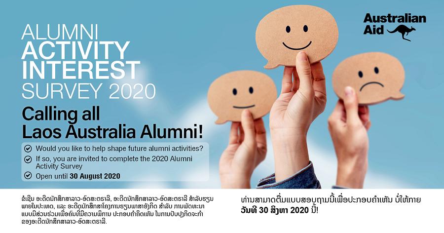 Alumni Activity Interest Survey 2020