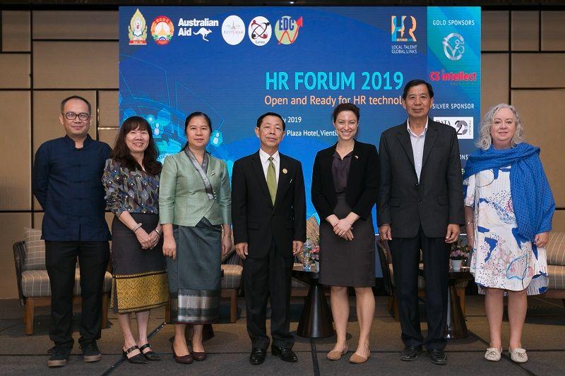 HR Tech Forum 2019