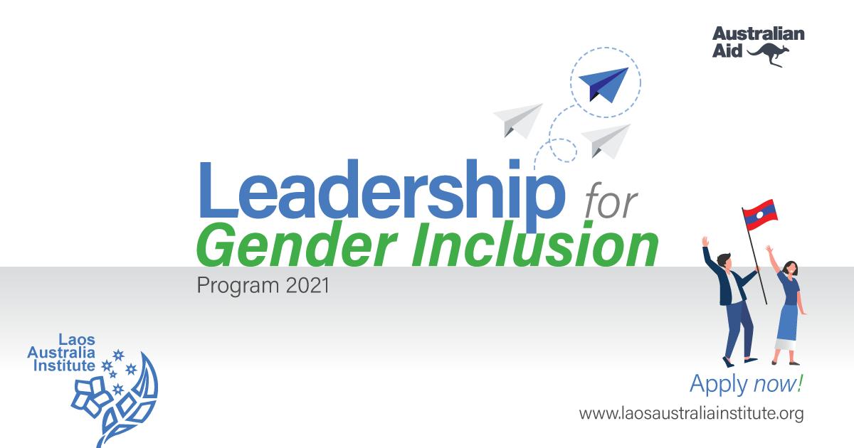 Leadership for Gender Inclusion program 2021
