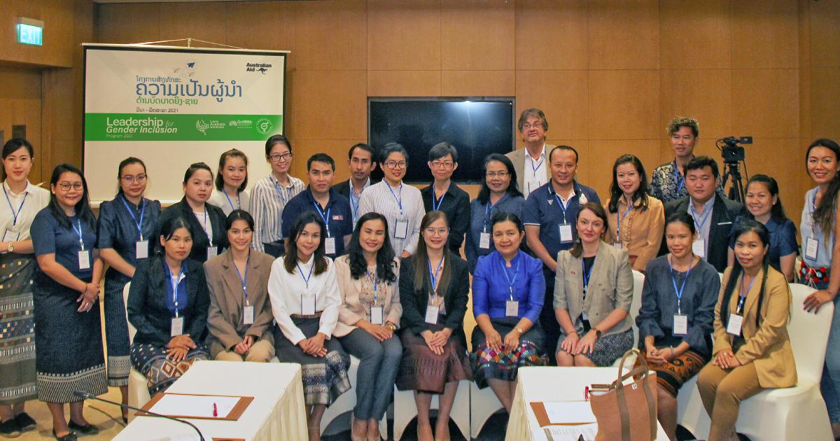 2021 Leadership for Gender Inclusion Program